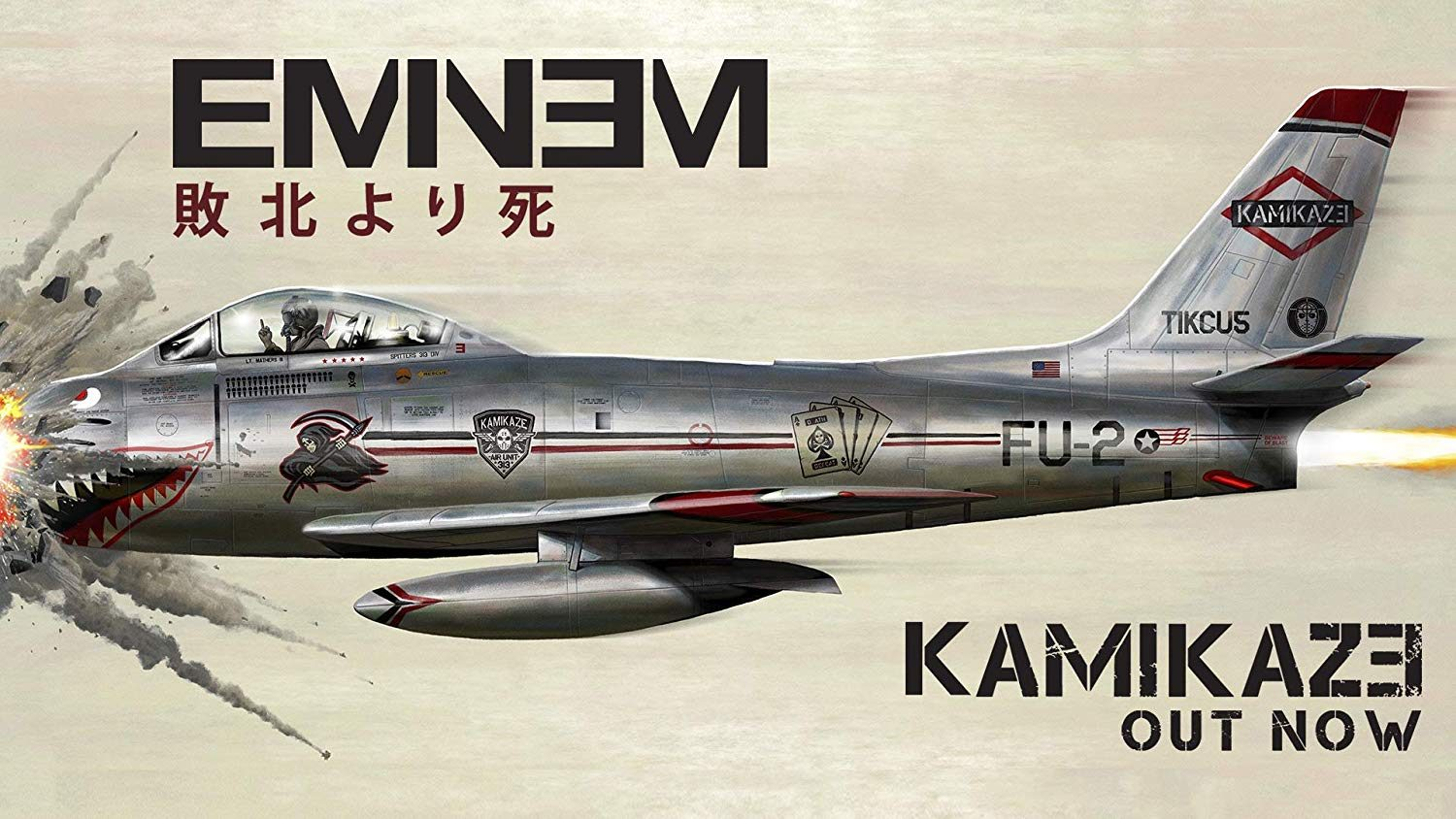Kamikaze Eminem Songs Reviews and Ratings